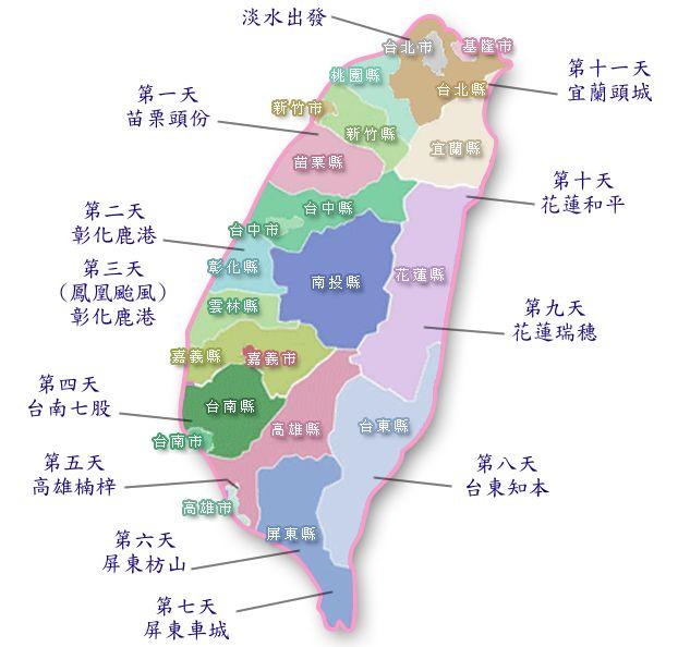 台湾旅游线路图
